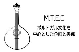 m.t.e.c